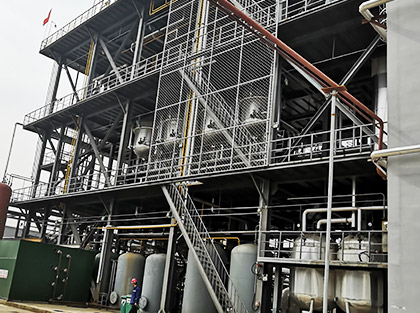 Puyang Haida Chemical Co.,Ltd.